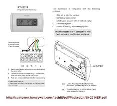 honeywell programmable thermostat wiring diagram how to install honeywell thermostat with only 2 wires at Honeywell Thermostat Wiring Problems