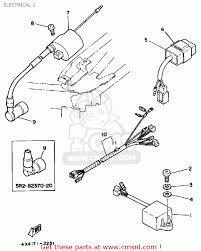 yamaha pw50 1986 g usa electrical 1 buy original in pw50 wiring Wiring Harness Diagram at Pw50 Wiring Harness