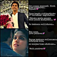 Love Quotes In Tamil Movie Remo Hover Me Adorable Tamil Movie Quotes About Friendship