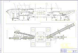 Курсовые и дипломные работы чертежи dwg autocad sdw расчеты Технология чертежи