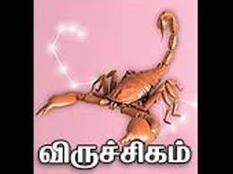 viruchigam rasi symbol க்கான பட முடிவு