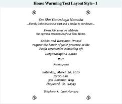 House Ceremony Invitation Matter Opening In Hindi Housewarming