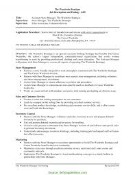 Pic Sales Supervisor Resume Best Picture Supervisor Job Description