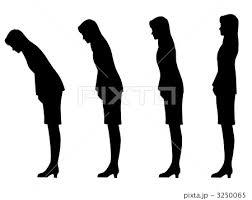 女性のお辞儀シルエットイラスト横向きのイラスト素材 3250065 Pixta