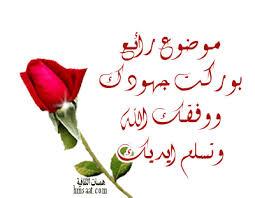 في شهر رمضان: أخطاء شائعة عليك تجنبها! Images?q=tbn:ANd9GcSO62dHfp2QhlYQ0F-Bvmuc2xqe1LNQhtPT25Tb4UtzZD2ih5IZ
