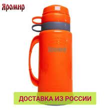 Вакуумные колбы и <b>термосы yaromir</b>, купить по цене от 435 руб в ...