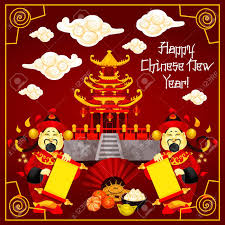 .new year period, which is from chinese new year's day up to the 15th day of the chinese new year. Happy Chinese New Year Greeting Card Design Of Traditional Chinese Royalty Free Cliparts Vectors And Stock Illustration Image 91790265