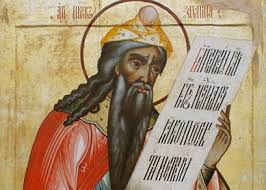 Image result for canticle of zechariah