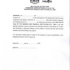 Medical Record Release Letter Medical Release Letter Save Medical Records Release Letter Template