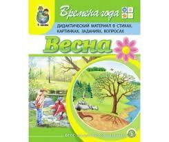 <b>Обучающие книги Школьная Книга</b>: каталог, цены, продажа с ...