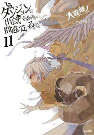Danmachi Light Novel Volume 11 Danmachi Wiki Fandom