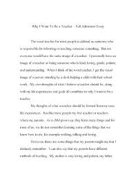 Example Of Admission Essays Example Of Admission Essay Trezvost
