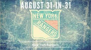 August 31 In 31 New York Rangers Hockey Prospects