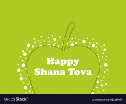 rosh hashanah greeting card rosh hashanah greeting card design jewish new vector image