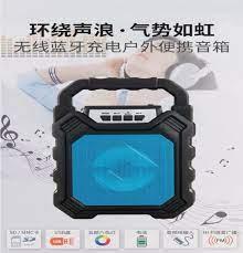Loa Bluetooth Xách Tay JPJ-668 LED RGB Âm thanh 3D - Loa gia đình