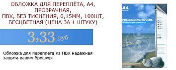 Чернила, картриджи, бумага, флешки в Советске