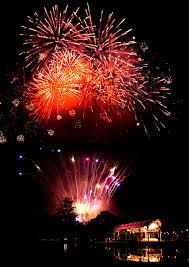 下北山村夏祭り下北山スポーツ公園奈良県観光公式サイト あをに