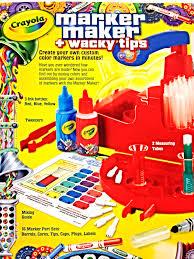 New Crayola Marker Maker Wacky Tips Kids And 50 Similar Items