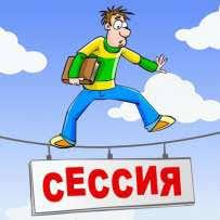 Работа Услуги переводчика в Алматы kz Работы по психологии педагогике и не только Помощь студентам