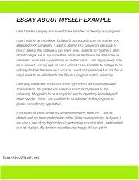 essay about myself for mba the introduce yourself mba essay poets and quants