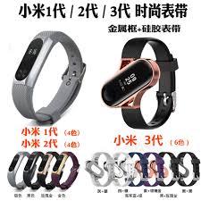 Strap Sport Dengan Frame Metal Untuk Xiaomi Mi Band 1/2/3 Pokemon Go-cha