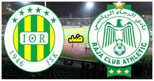 مشاهدة مباراة الرجاء وشبيبة القبائل بث مباشر اليوم 27-12-2019 في دوري أبطال  أفريقيا