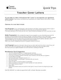 Resume Cover Letter Builder Cover Letter For Teacher Position 100 Special Education Teaching 45