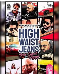 high waist jeans bilal saeed mrjatt