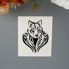 татуировка на тело волк трайбл 4410678 купить по цене от 2930