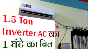 Ac Room Size Chart India How Much Electricity Units Is Used By A 1 5 Ton Inverter Split Ac Hindi Urdu
