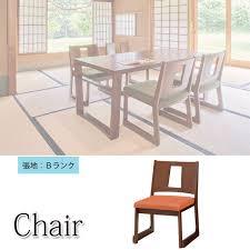 Modern Restaurant Furniture Supply Fascinating Kaguror Chair Chair Chair Chair Chair Chair Wooden Stacking