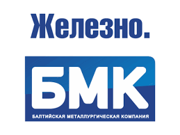 БМК От теории к практике новости Калининград Клопс БМК От теории к практике