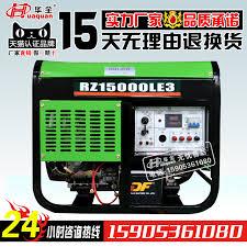 small portable diesel generator. China Portable Diesel Generator, Generator Shopping Guide At Alibaba.com Small