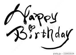 Happy Birthdayのイラスト素材 Pixta