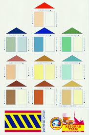 Asian Paints Colour Chart Interior Walls Asian Paints Shade Card For Exterior Walls Apex Paint Colour