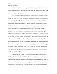 write a personal essay get incollege college 101 examples of awesome personal statements shmoop