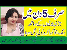 saba beauty tips in urdu rang gora karne ke totkay