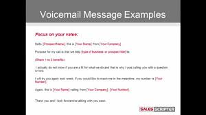 The Cold Call Voicemail Message Examples Youtube