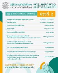 Admission Silpakorn University