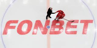 Букмекерская компания Фонбет по прежнему продолжает сотрудничать с клубами  КХЛ