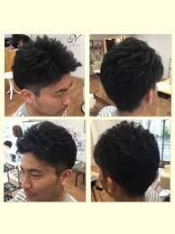髪が硬い多いくせ毛の方でも安心してできるヘアスタイルです