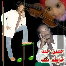 اللهم أغفر لها وارحمها واسكنها الفردوس الأعلى في جناتك جنات النعيم وألهم أهلها وذويها جميل الصبر والسلوان. منتديات حسين حمد Khartoum 2021