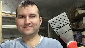 <b>Шпатель</b> для монтажа натяжного потолка за 100 руб. - YouTube