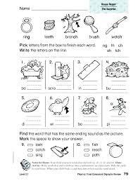 jolly phonics writing worksheets – reynoldbot.com