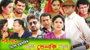 She comes to the media industry by lux channel superstar beauty pageant. Download Cat Lag Velki Lag Ep 66 Bangla Drama Serial 2019 A Kha Ma Hasan Urmila Srabonti Kar Asian Tv Mp4 3gp Hd Download