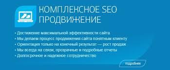 Курсовая работа продвижение сайта seo онлайн