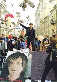 Афиша Воздух Перформанс в России Картография истории краткий  Группа Внеправительственная контрольная комиссия Баррикада 1998 год