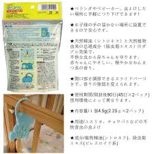 Pigeon bugs come phosphorus type hanging bug about 90 hanging mosquito  repellent type household insect repellant