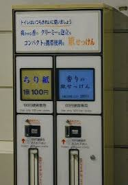 Toilet Paper Vending Machine Unique Tissue Vending Machine Penguin's Japan Blog