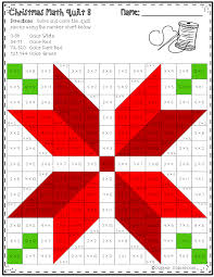 Christmas Math Quilts Color By Code For Multiplication Facts